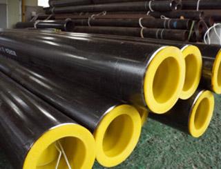Yield alloy steel pipe